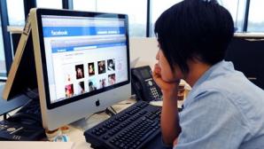 Facebook face modificări în stil comercial
