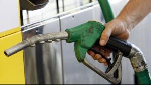 Benzina s-a ieftinit