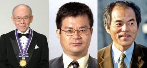 Isamu Akasaki, Hiroshi Amano şi Shuji Nakamura