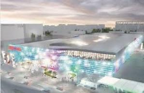 Mega Mall, 150 de macarale şi 1.500 de angajaţi