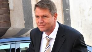 Dosarul de incompatibilitate al lui Iohannis se judecă DUPĂ AL DOILEA TUR al alegerilor
