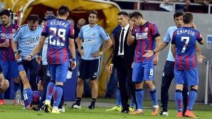 Steaua, înfrângere în Liga I