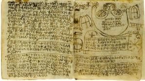 Manuscrisul antic în limba coptă