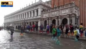 INUNDAȚII în Veneția