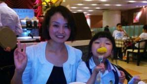 Gan Lin și fiica ei