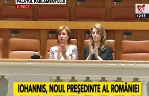 Carmen Iohannis, ţinută extrem de elegantă la ceremonia de învestire a soţului său, Klaus Iohannis. Foto: captură TV