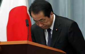 Premierul Japoniei
