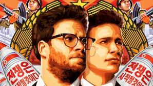 """Sony/Coreea de Nord: Filmul """"The Interview"""", difuzat de Crăciun în cinematografe din SUA"""