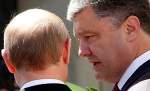 Declarațiile au fpst făcute de Petro Porosenko