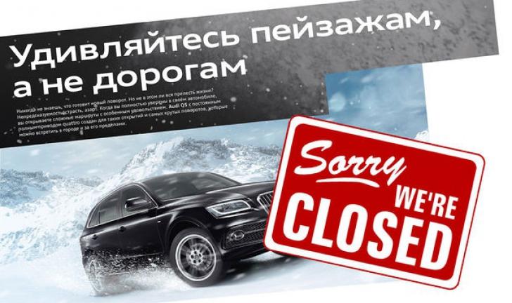 GM, Jaguar şi Audi sistează vânzările pe termen nelimitat în Rusia din cauza prăbuşirii rublei
