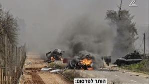 Doi militari israelieni au fost ucişi, iar alţi şapte răniţi, miercuri, într-un atac revendicat de Hezbollah.