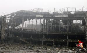 Aeroportul din Doneţk, după lupte sângeroase