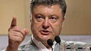 Poroşenko, reuniune de urgenţă a Statului Major militar. Se pregătește riposta la adresa Rusiei