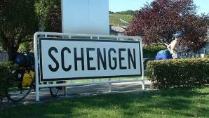 Bruxelles-ul sprijină intrarea României în spaţiul Schengen