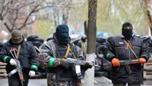 Stare de alertă maximă pe întreg teritoriul Ucrainei
