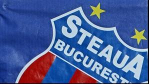 <p>FC STEAUA</p>