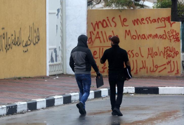 """""""Veţi ajunge în iad, jurnalişti francezi"""". Inscripţii amenințătoare la Centrul Francez din Gaza"""