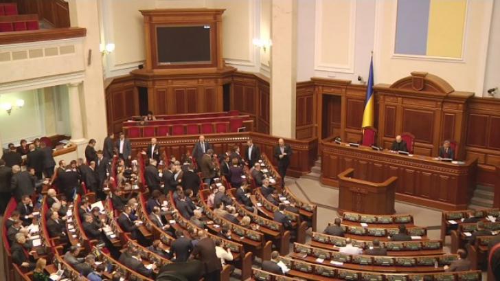 """Rada Supremă, parlamentul ucrainean, a declarat Rusia """"stat agresor"""""""