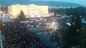 Demonstraţii în Grecia
