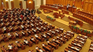 Cererea DNA de arestare a Elenei Udrea, discutata luni în plenul Camerei Deputatilor
