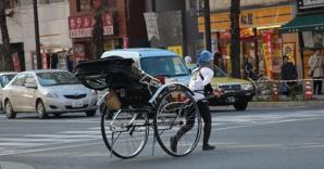Japonezii, cei mai cinstiți dintre pământeni