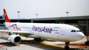 Zece piloţi de la TransAsia, suspendaţi pentru că nu au trecut testul în cazul opririi motorului