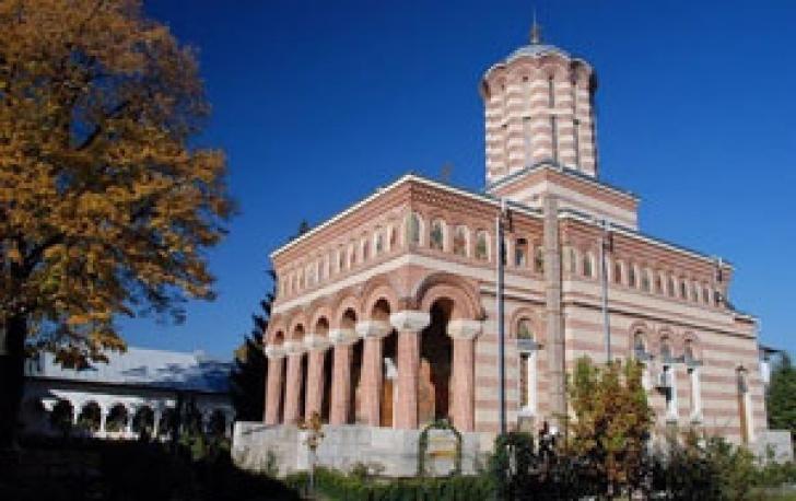 Mănăstirea Samurcăşeşti, Ciorogârla