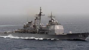 Crucişătorul american USS Vicksburg