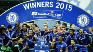 Chelsea a câștigat Cupa Ligii engleze