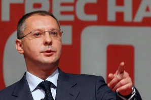 Serghei Stanişev