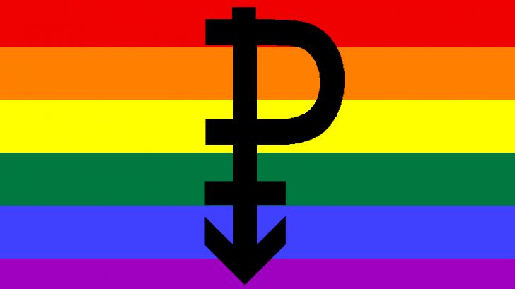 Ce este pansexualitatea