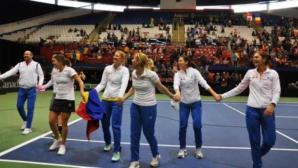 Adversare Fed Cup România
