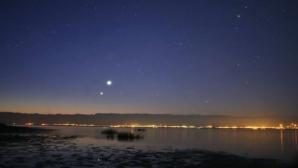 """Fenomen astronomic spectaculos: """"Întâlnire"""" între Venus şi Jupiter, pe 30 iunie"""