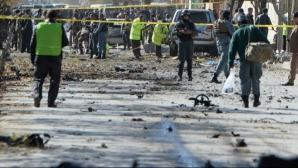 Atentat în Kabul. 15 morţi şi 300 de răniţi