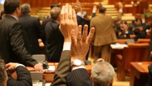 Strategia Națională de Apărare, votată astăzi în Parlament
