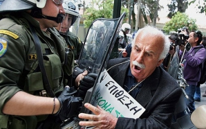 Pensionarii din Atena