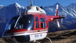 Un elicopter cu ajutoare umanitare s-a prăbușit în Nepal: Patru oameni au murit