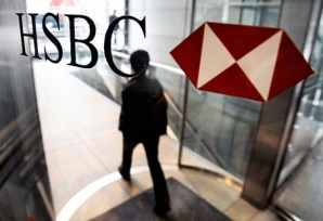 Concedieri la HSBC
