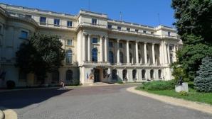 Muzeul Național de Artă al României a primit certificatul de excelență TripAdvisor pe 2015