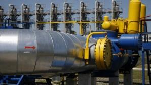 <p>Ucraina întrerupe achiziționarea de gaz din Rusia</p>