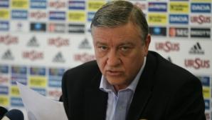 Mircea Sandu: Retragerea lui Blatter nu mă surprinde