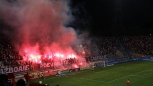 Steaua - Trencin, scor 2-3, în turul doi preliminar al Champions League