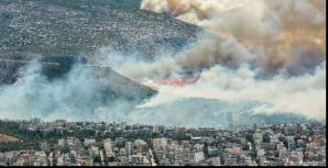 Atena sub incendii devastatoare