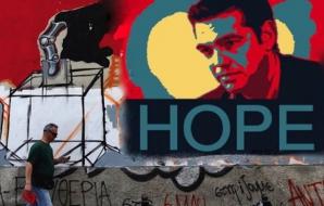 Alexis Tsipras, eroul