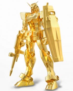 Robotul de aur