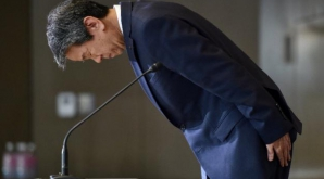 Președintele Toshiba