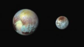 Noi imagine cu planeta Pluto. Culorile sunt uimitoare. Iată cum arată planeta