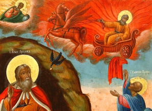 Ilie, sfântul care aduce ploaia. Tradiţii şi obiceiuri de Sfântul Ilie / Foto: mistica.ro