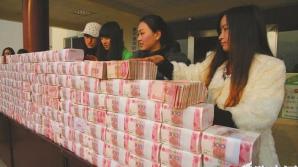 Marele zid chinezesc de bani