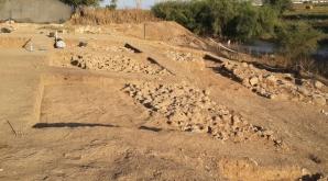 Descoperire arheologică, orașul antic Gath